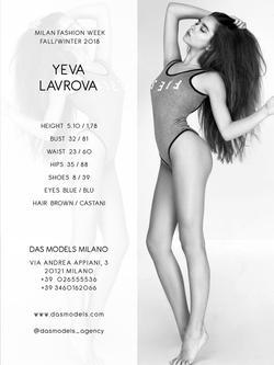 Yeva Lavrova    74371988
