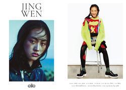 Jing   9676839