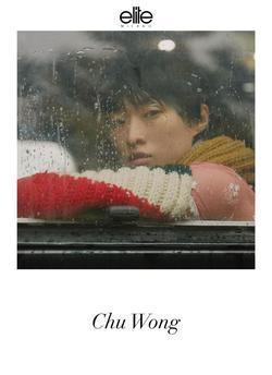 Chu Wong   4174771