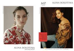 Alina Bolotina    43081264