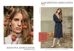 Kristina Abibulayeva    98747657