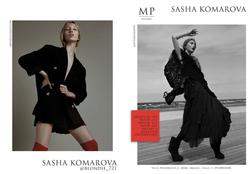Sasha Komarova    71573162