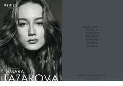 TAMARATAZAROVA   14251991