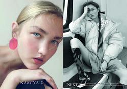 Nastya C   5063435