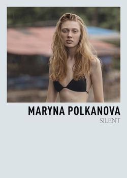 MarynaPolkanova   64518426