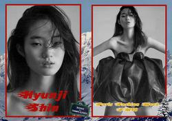 Hyunji Shin   16688196