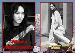 Mona Matsuoka   58193886