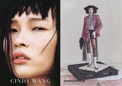 Cindy Wang   88597633