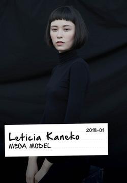 Leticia Kaneko   80364040