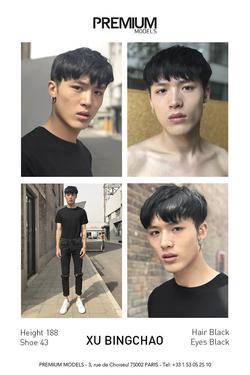 Xu Bingchao   40578540