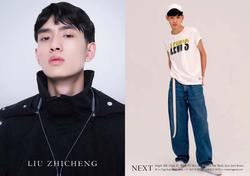 Liu Zhicheng   83411510