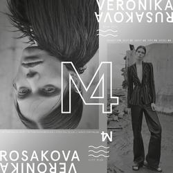 Veronika Rosakova   85207328