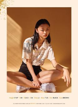 Xu Jing    35941999