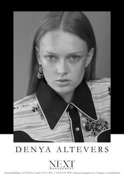 Denya Altevers   7367517
