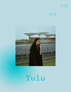 Yulu Serao   67859529