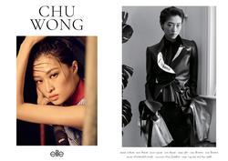 Chu Wong   62625212