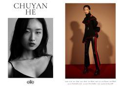 Chuyhan He   12668792