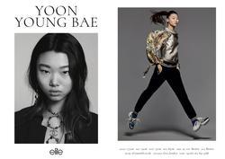Yoon Young Bae   13126021