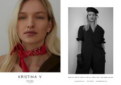 KRISTINA-FRONTsinglephoto-horz-Copy   82266579