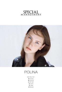 polina   50181455