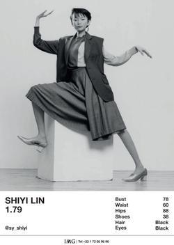 shiyi    35465173