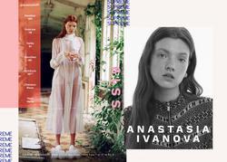 Anastasia Ivanova   92450607
