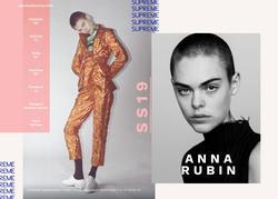 Anna Rubin   26334755