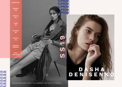 Dasha Denisenko   25658075
