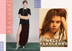 Nelly Vakulenko   65450381