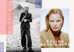 Polina Oganicheva   30801135