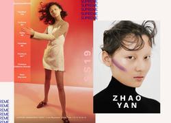 Zhao Yan   19180424