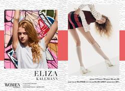 Eliza Kallmann   47199929