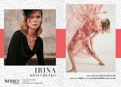 Irina Kravchenko   12106324