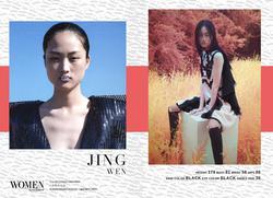 Jing Wen   52331549