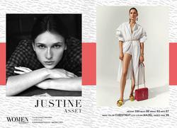 Justine Asset   70619097