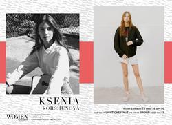 Ksenia Korshunova   67718774