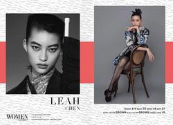 Leah Chen   11284302