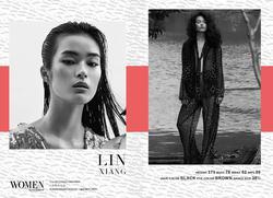 Lin Xiang   22161589