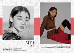 Mei Yue   19566247