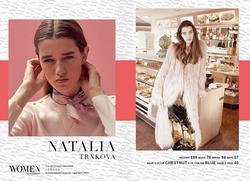 Natalia Trnkova   9722172