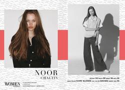 Noor Chatlin   70906459