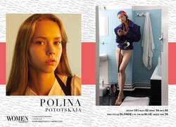Polina Pototskaja   43015604