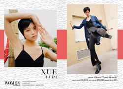 Xue Huizi   87548520