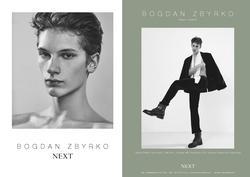 Bogdan   71462014