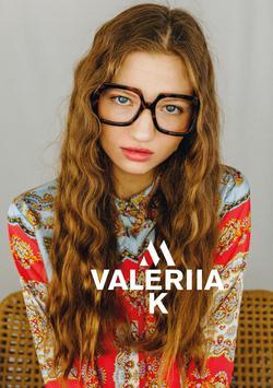 VALERIIA   20974893