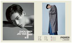 Zhou Jin Jan   93249329