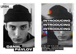 Danil Pavlov   74687187