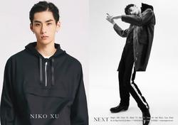 Niko Xu   85570005
