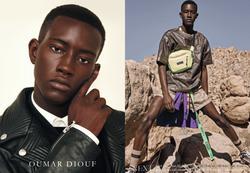 Oumar Diouf   41041316