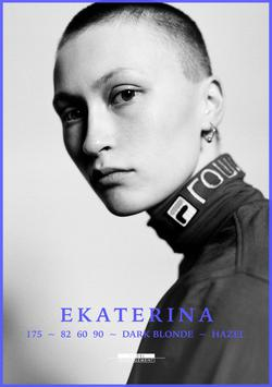 Ekaterina Ozhiganova   95592735